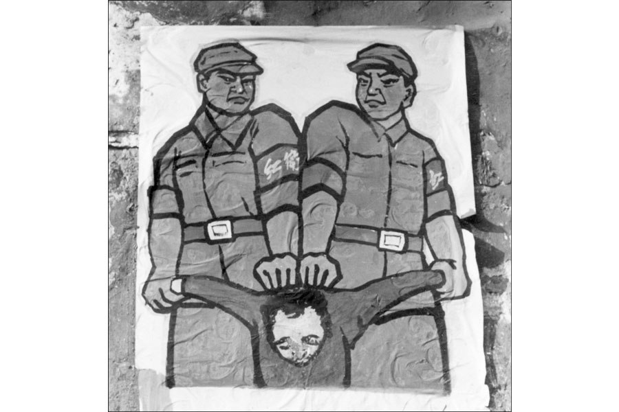 Les 9 commentaires sur le Parti communiste – 7eme partie