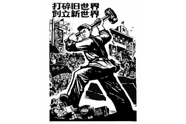 Les 9 commentaires sur le Parti communiste – 4eme partie