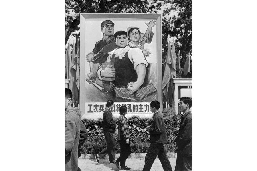 Les 9 commentaires sur le Parti communiste – 6eme partie