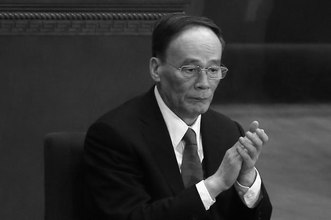La campagne anti-corruption de Xi Jinping dans une phase déterminante