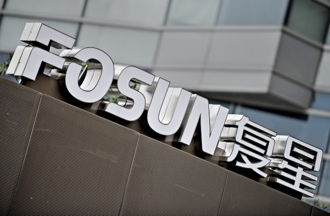 Fosun International, la plus grande société de holding de Chine continentale s'impose à l'étranger