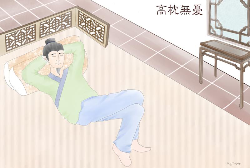 rembourrer ses coussins pour pouvoir dormir sur ses deux oreilles histoire de chine. Black Bedroom Furniture Sets. Home Design Ideas