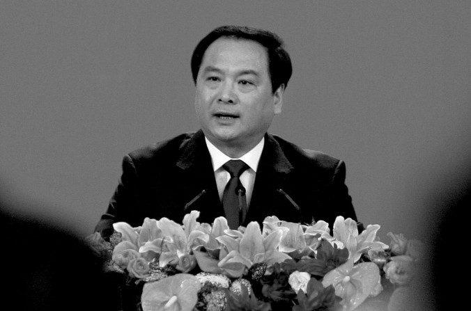 L'ancien chef de la police secrète chinoise traduit en justice