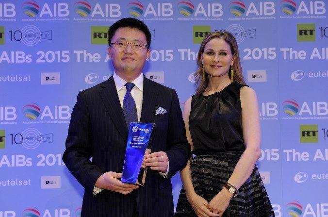 Un film dénonçant les prélèvements forcés d'organes en Chine remporte le prix AIB au Royaume-Uni