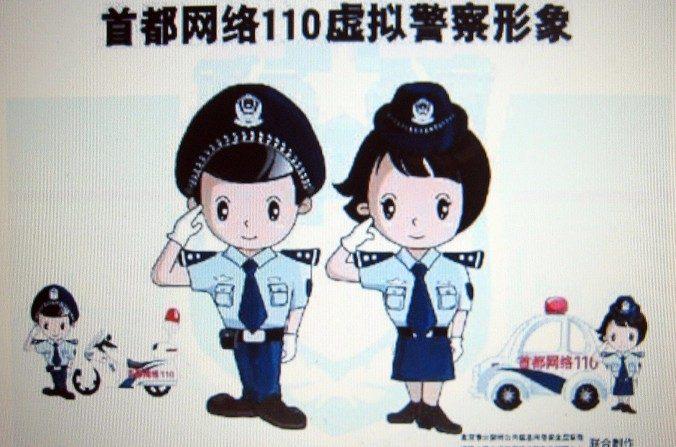 En Chine, «Big Brother» existe bien et est plus terrifiant que le cauchemar orwellien de «1984»