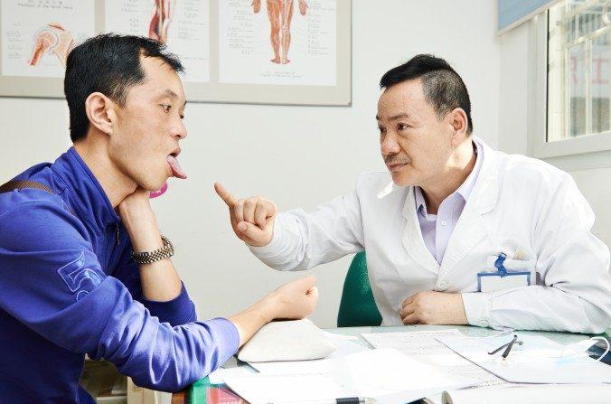 La langue est une carte de votre corps selon la médecine chinoise