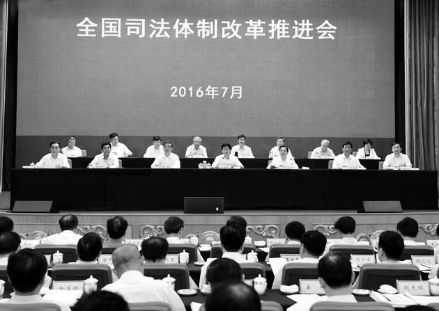 17 ans après le début de la persécution du Falun Gong, le régime chinois parle de réparer les injustices