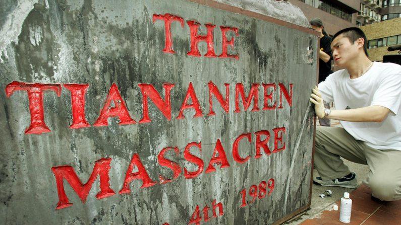 Un musée sur le massacre de Tiananmen forcé de fermer ses portes à Hong Kong