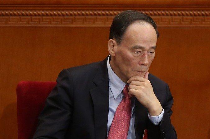 Le Bureau 610, «la Gestapo chinoise», critiqué par les enquêteurs du Parti