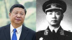 Xi Jinping envoie un signal politique en commémorant l'amiral défunt, Liu Huaqing