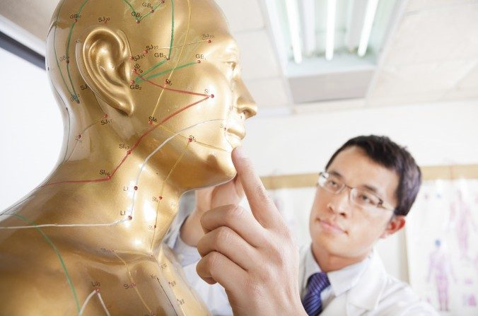 La m decine chinoise une option holistique pour stimuler - Peut on tomber enceinte avant le retour de couche ...