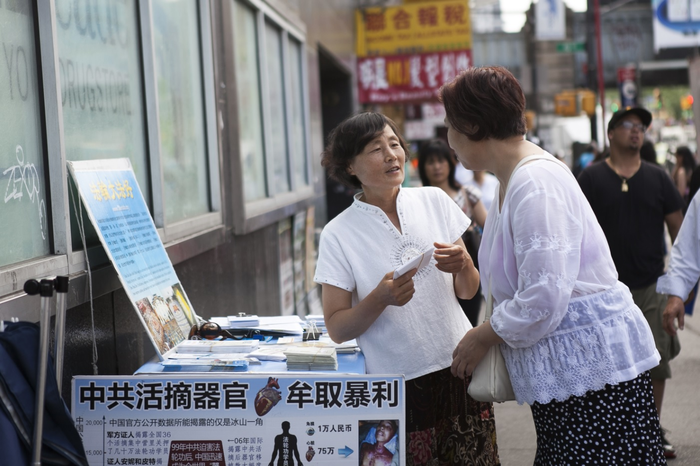 Qu'est-ce que le mouvement Tuidang?