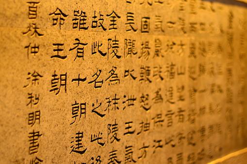 Les idiomes chinois, un langage cosmique