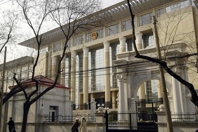 Selon le procureur général de Chongqing, il n'y a «aucune loi contre le Falun Gong»