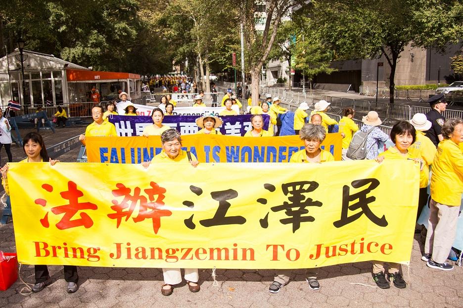 Certaines régions de Chine changent d'attitude envers la persécution du Falun Gong