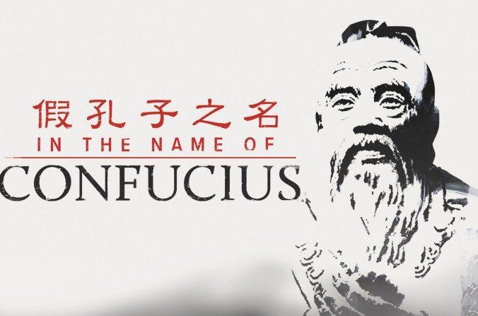 Un documentaire dévoile la propagande chinoise au Canada