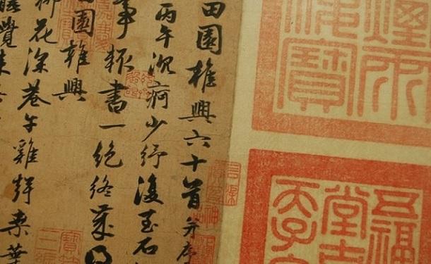 La langue chinoise (漢語 Hanyu) deviendra-t-elle une langue internationale?