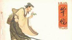Hua Tuo, pionnier de la chirurgie en Chine