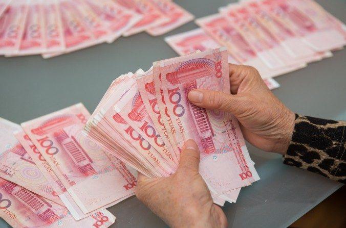 Pourquoi le yuan chinois ne sera pas la monnaie de réserve mondiale
