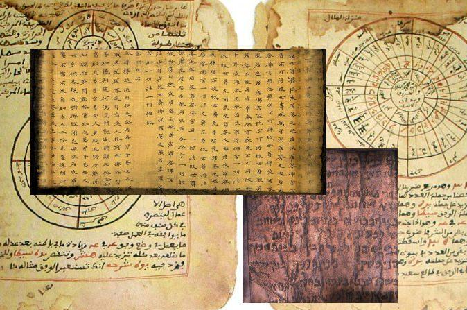 10 textes incroyables venant de notre lointain passé