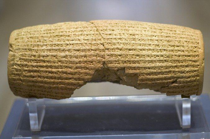 Le cylindre de Cyrus et l'ancienne déclaration des droits de l'homme