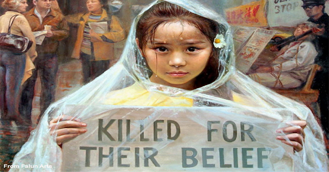 Les pratiquants de Falun Gong systématiquement tués pour leurs organes en Chine