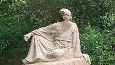 La juste manière de s'asseoir dans la Chine ancienne
