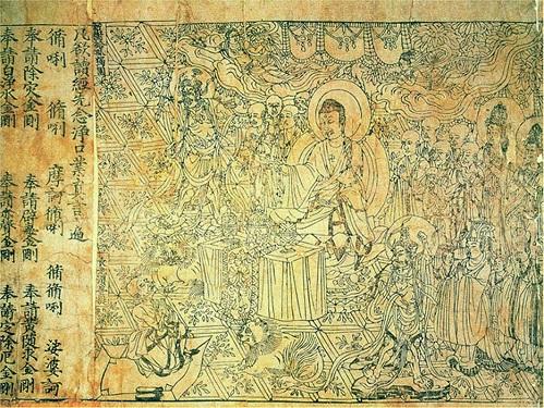 Le Soutra du Diamant: le plus ancien livre imprimé connu au monde