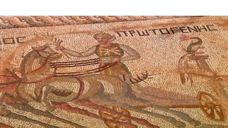 Une ancienne mosaïque de course de chars découverte à Chypre