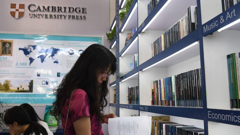 La maison d'édition britannique Cambridge University Press ne se plie plus à la censure chinoise