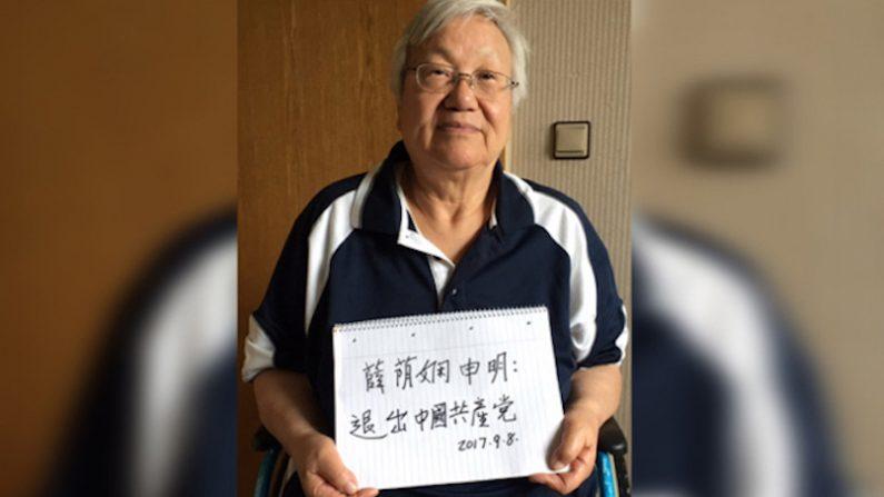La dénonciatrice du dopage sanctionné par l'État chinois demande l'asile