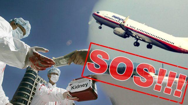 Le vol de la Malaysia Airlines a disparu il y a 3 ans. Récemment, un milliardaire chinois a relié sa disparition à un génocide