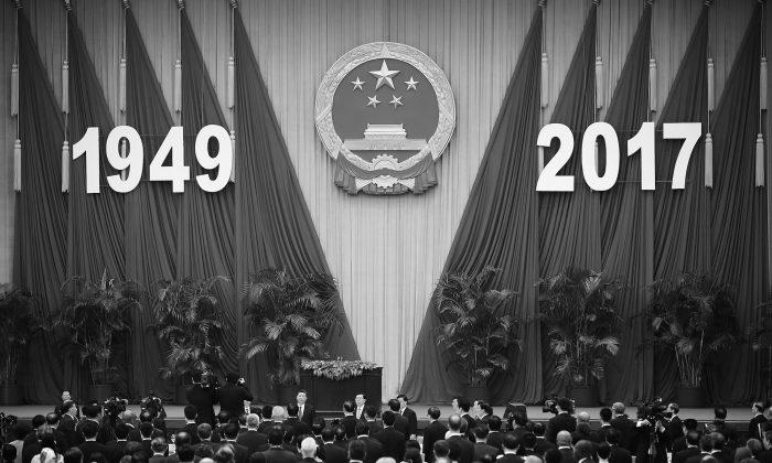 Le dirigeant chinois met à l'écart plus de membres de la faction rivale