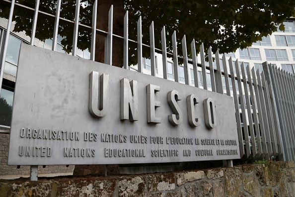 Unesco: le retrait des États-Unis est «une conséquence logique»