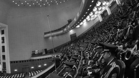 Le communisme en Chine d'aujourd'hui