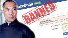 Facebook fait taire le milliardaire chinois controversé, qui ne cesse de révéler les sombres secrets de la Chine