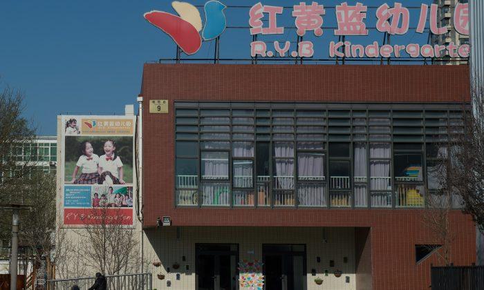 Les médias chinois reçoivent l'ordre de se taire au sujet de mauvais traitements dans un jardin d'enfants