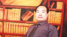 Chine : mort d'un écrivain dissident après sa libération pour raisons médicales