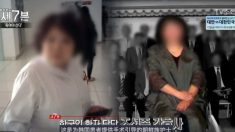 Chine : un documentaire télévisé sud-coréen confirme que les prélèvements forcés d'organes continuent