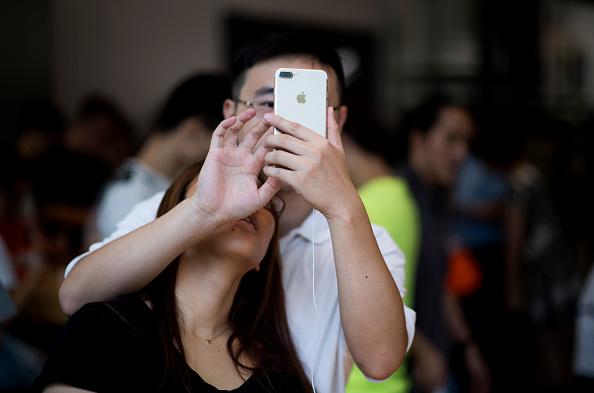 13 000 sites internet fermés depuis 2015 — Chine