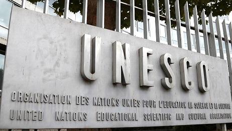 Les albums du Père Castor entrent à l'Unesco — Haute-Vienne