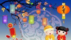 Le Festival des Lanternes marque la fin des célébrations du Nouvel An chinois