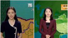 La jeunesse éternelle ? Cette présentatrice météo chinoise semble ne pas avoir vieilli en 22 ans