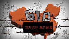 Le régime chinois met fin à une force de l'ordre du type Gestapo