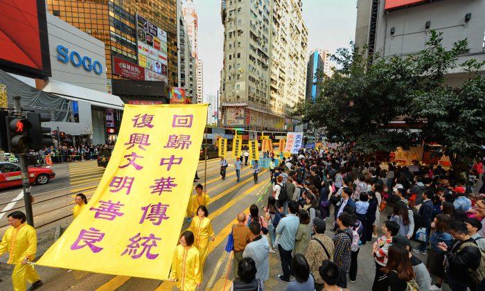 HONG KONG –  300 millions de Chinois ont démissionné symboliquement du Parti communiste chinois