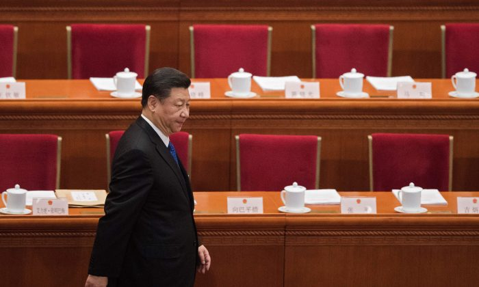 Xi Jinping réélu à l'unanimité — Chine
