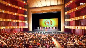 Représentations à guichets fermés pour Shen Yun à New York: l'histoire d'amour avec la ville se poursuit