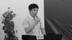 Un responsable du centre de dons d'organes chinois est condamné pour corruption