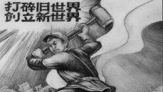 Le communisme, la Chine et le mouvement «se retirer du Parti»