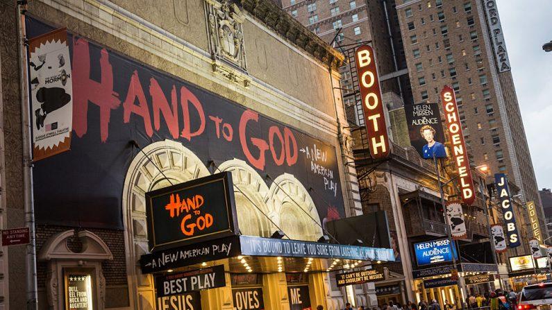 Comédie musicale: le rêve d'un Proche-Orient harmonieux primé à Broadway